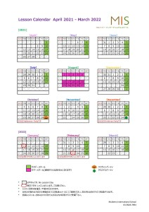 2021 School Calendar