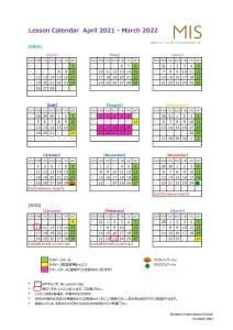 2021 School Calendar (Sat)