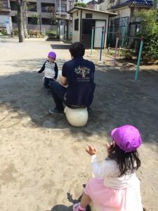 Photo 2015-04-06 12 08 46