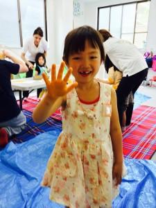 Photo 2015-05-23 11 00 54_blog