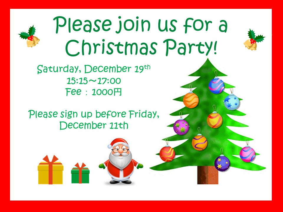 Xmas party announcement