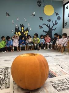 Photo 2018-10-09 11 37 03